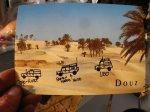 tunesien_2007_von_marco_20100321_1650837229.jpg