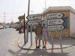 tunesien_2007_von_marco_20100321_1727982825.jpg