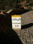 marrakech_-_tizi_n_test_-tarudant_20101214_1343262223.jpg