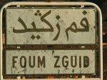 mhamid_-_lac_irici_-_foum_zguid_20101222_1292614801.jpg